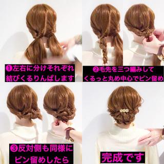 簡単ヘアアレンジ アウトドア デート ヘアアレンジ ヘアスタイルや髪型の写真・画像 ヘアスタイルや髪型の写真・画像