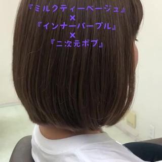 インナーカラーパープル ミニボブ ボブ ストリート ヘアスタイルや髪型の写真・画像