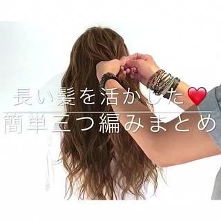 女子会 ヘアアレンジ 簡単ヘアアレンジ 雨の日 ヘアスタイルや髪型の写真・画像