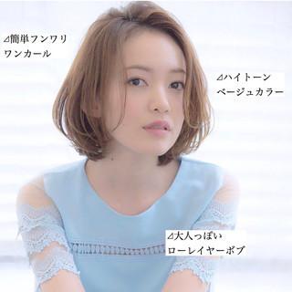 ミルクティーグレージュ ナチュラル グレージュ 前髪 ヘアスタイルや髪型の写真・画像