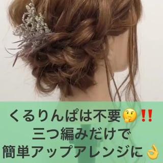 ナチュラル アンニュイほつれヘア 結婚式 簡単ヘアアレンジ ヘアスタイルや髪型の写真・画像 ヘアスタイルや髪型の写真・画像