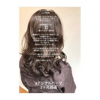 ナチュラルデジパ イルミナカラー ナチュラル デジタルパーマ ヘアスタイルや髪型の写真・画像