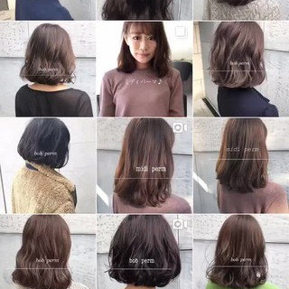 ヘアアレンジ デジタルパーマ 簡単ヘアアレンジ パーマ ヘアスタイルや髪型の写真・画像