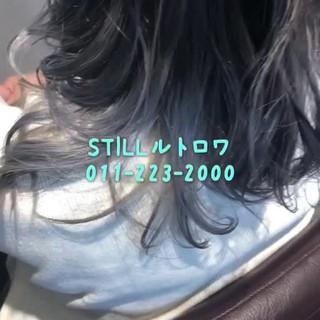 ロング グレージュ 3Dカラー ヘアアレンジ ヘアスタイルや髪型の写真・画像