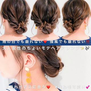 セルフアレンジ ロング アップスタイル くるりんぱ ヘアスタイルや髪型の写真・画像