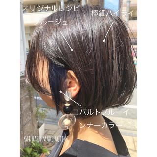 極細ハイライト インナーブルー モード ナチュラル可愛い ヘアスタイルや髪型の写真・画像