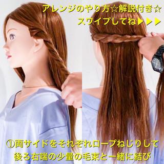 簡単ヘアアレンジ ヘアアレンジ ロング 結婚式 ヘアスタイルや髪型の写真・画像 ヘアスタイルや髪型の写真・画像