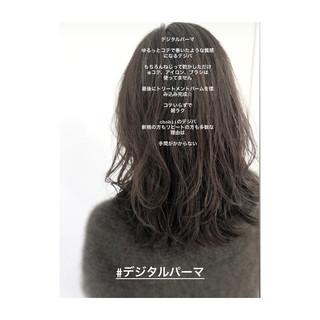 イルミナカラー アンニュイほつれヘア セミロング デジタルパーマ ヘアスタイルや髪型の写真・画像