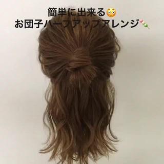ミディアム 結婚式 ナチュラル デート ヘアスタイルや髪型の写真・画像
