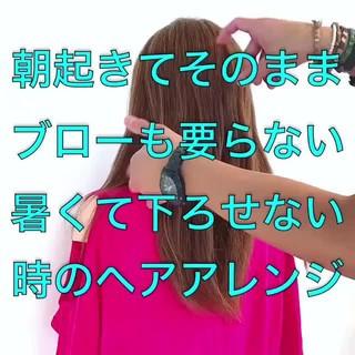 アップスタイル ヘアアレンジ アウトドア ロング ヘアスタイルや髪型の写真・画像