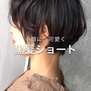ストレート 縮毛矯正 小顔 黒髪 ヘアスタイルや髪型の写真・画像