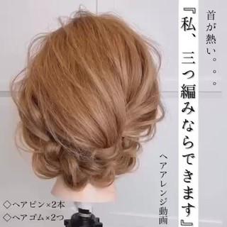 フェミニン セルフヘアアレンジ 簡単ヘアアレンジ ふわふわヘアアレンジ ヘアスタイルや髪型の写真・画像