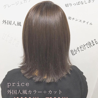 フェミニン グレージュ 女子力 ボブ ヘアスタイルや髪型の写真・画像