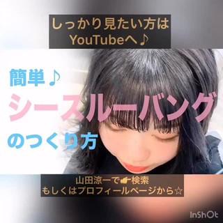 ゆるウェーブ 波ウェーブ スタイリング動画 シースルーバング ヘアスタイルや髪型の写真・画像
