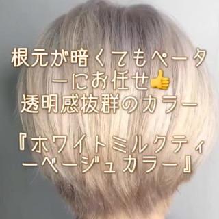 ヘアカラー ショート 透明感 オシャレ ヘアスタイルや髪型の写真・画像