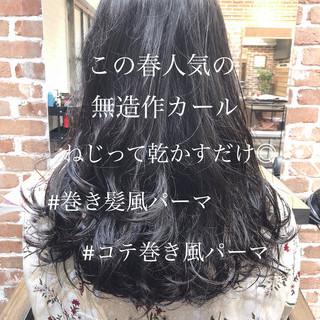 外国人風 デジタルパーマ ロング グレージュ ヘアスタイルや髪型の写真・画像 ヘアスタイルや髪型の写真・画像