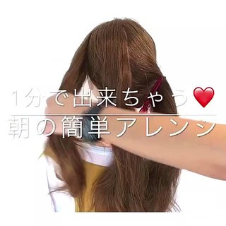 フェミニン デート ロング ヘアアレンジ ヘアスタイルや髪型の写真・画像
