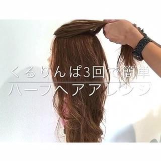 ナチュラル ヘアアレンジ 女子会 簡単ヘアアレンジ ヘアスタイルや髪型の写真・画像