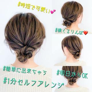 ヘアアレンジ デート フェミニン セルフアレンジ ヘアスタイルや髪型の写真・画像 ヘアスタイルや髪型の写真・画像