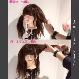 ガーリー 三つ編み ヘアアレンジ デート ヘアスタイルや髪型の写真・画像