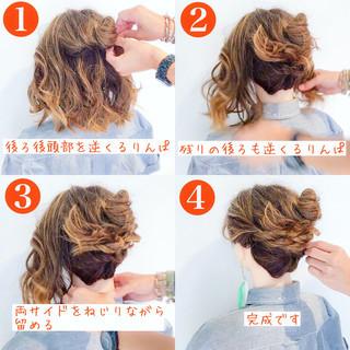 オフィス 上品 ヘアアレンジ エレガント ヘアスタイルや髪型の写真・画像