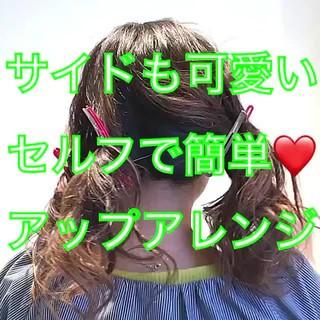 セルフアレンジ デート アップスタイル フェミニン ヘアスタイルや髪型の写真・画像 ヘアスタイルや髪型の写真・画像