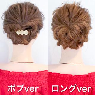 簡単ヘアアレンジ オフィス ヘアアレンジ ロング ヘアスタイルや髪型の写真・画像