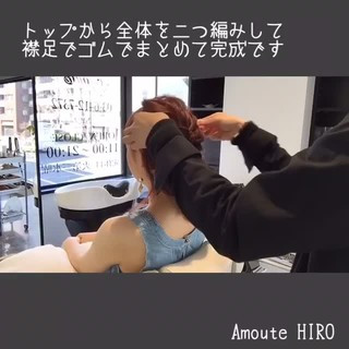 編み込み フェミニン ヘアアレンジ デート ヘアスタイルや髪型の写真・画像
