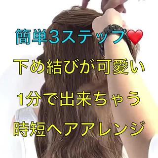 ヘアアレンジ フェミニン ロング ローポニーテール ヘアスタイルや髪型の写真・画像