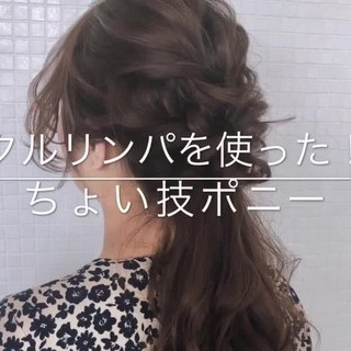 フェミニン ロング ローポニーテール ポニーテール ヘアスタイルや髪型の写真・画像 ヘアスタイルや髪型の写真・画像