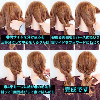 デート ヘアアレンジ ショート ロング ヘアスタイルや髪型の写真・画像