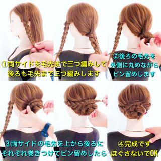 ヘアアレンジ 簡単ヘアアレンジ セルフアレンジ 三つ編み ヘアスタイルや髪型の写真・画像