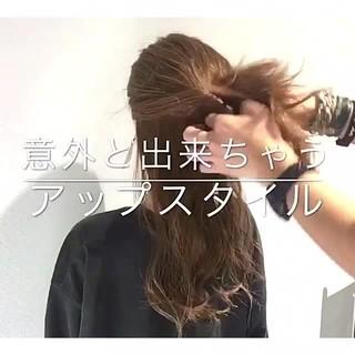 セミロング ヘアアレンジ デート 簡単ヘアアレンジ ヘアスタイルや髪型の写真・画像