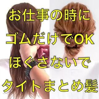 フェミニン 簡単ヘアアレンジ アウトドア ヘアアレンジ ヘアスタイルや髪型の写真・画像