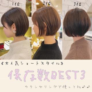 丸みショート ショート ショートヘア デート ヘアスタイルや髪型の写真・画像