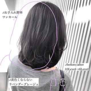 アッシュ 前髪 髪質改善 ナチュラル ヘアスタイルや髪型の写真・画像