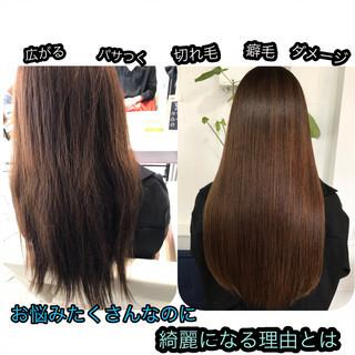 くせ毛 ロングヘア 髪質改善トリートメント ロング ヘアスタイルや髪型の写真・画像 ヘアスタイルや髪型の写真・画像