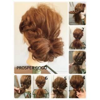 ミディアム 結婚式 ヘアアレンジ 編み込み ヘアスタイルや髪型の写真・画像