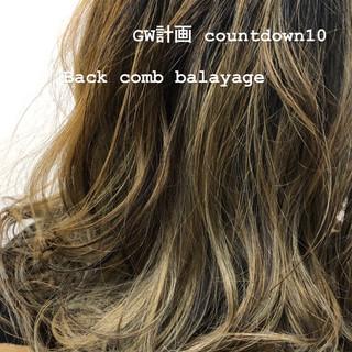 アディクシーカラー バレイヤージュ 透明感カラー ブリーチカラー ヘアスタイルや髪型の写真・画像