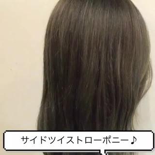 大人女子 簡単ヘアアレンジ ローポニーテール ショート ヘアスタイルや髪型の写真・画像