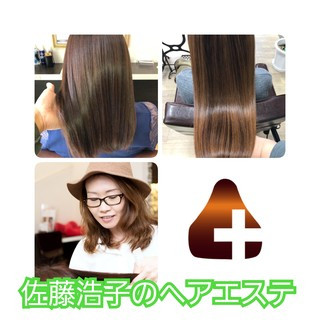 名古屋市守山区 美髪 頭皮ケア ナチュラル ヘアスタイルや髪型の写真・画像