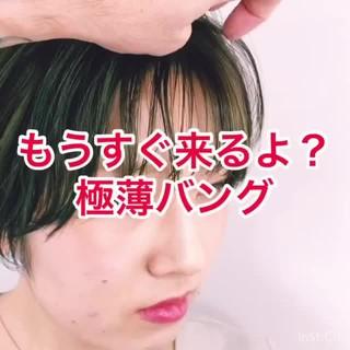 かき上げ前髪 前髪アレンジ 前髪あり ナチュラル ヘアスタイルや髪型の写真・画像