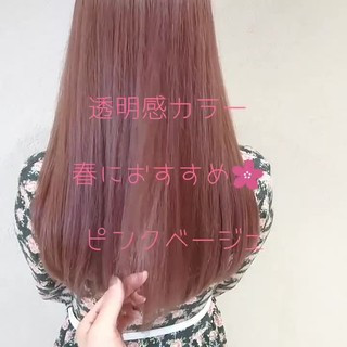 透明感 外国人風 ピンク ロング ヘアスタイルや髪型の写真・画像