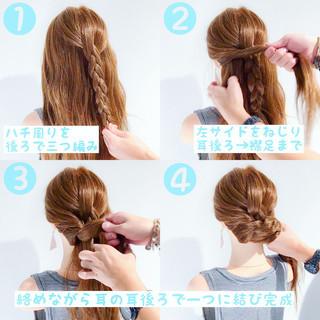 アウトドア 簡単ヘアアレンジ ヘアアレンジ 女子会 ヘアスタイルや髪型の写真・画像