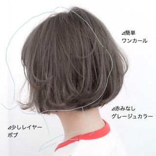 グレージュ 前髪 ナチュラル ストレート ヘアスタイルや髪型の写真・画像