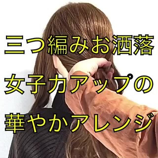 ロング オフィス ヘアアレンジ デート ヘアスタイルや髪型の写真・画像