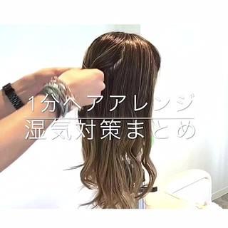 オフィス ヘアアレンジ アウトドア 梅雨 ヘアスタイルや髪型の写真・画像