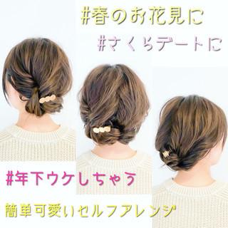 アウトドア アップスタイル フェミニン デート ヘアスタイルや髪型の写真・画像 ヘアスタイルや髪型の写真・画像