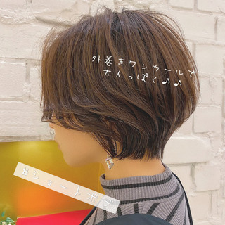ショートボブ ショートヘア 丸みショート デート ヘアスタイルや髪型の写真・画像