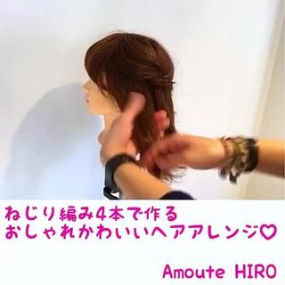 エレガント ショート セミロング ねじり ヘアスタイルや髪型の写真・画像 ヘアスタイルや髪型の写真・画像
